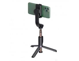 Tripod Gimbal Selfie Stick - WiWu