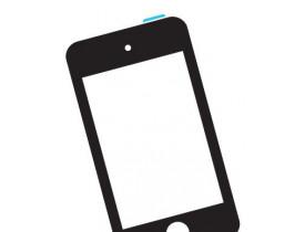 Substituição Flex Power iPod