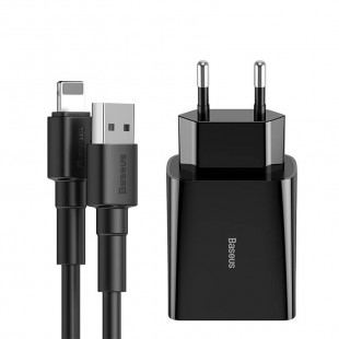 Carregador Speed Mini Dual USB 10.5W - Baseus