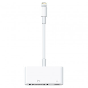 Adaptador de Lightning Para VGA Original - Apple