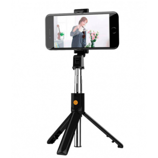 Bastão Selfie Com Tripé MZP-110 - Tomate