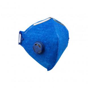 Respirador/Mascara N95 PFF-2 Com Válvula - Certificado Anvisa